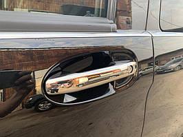 Накладки на ручки (4 шт., нерж.) З чіпом, Carmos - Турецька сталь Mercedes Vito / V W447 2014↗ рр.