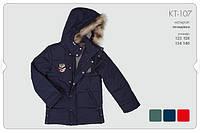 Зимняя куртка для мальчикаКТ107