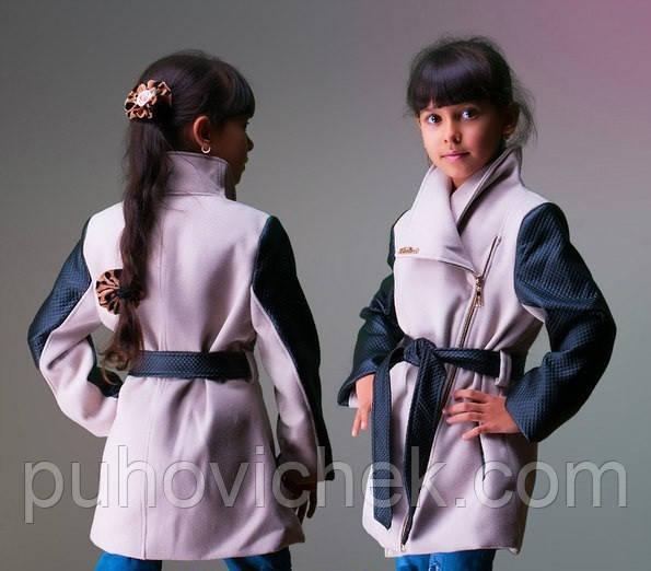 Детская кашемировая куртка на девочку