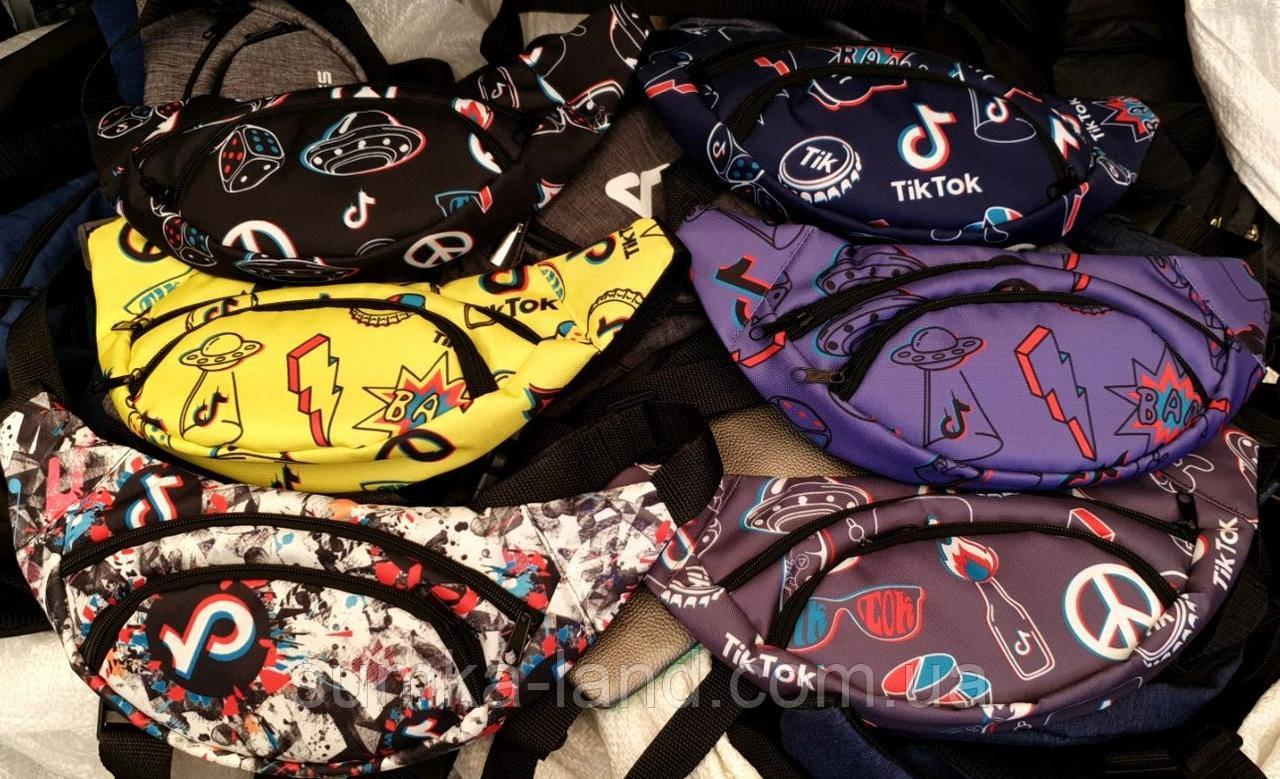 Мужские и женские поясные сумки, бананки на две змейки