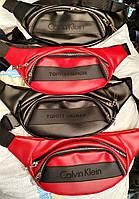 Мужские и женские поясные сумки, бананки из искусственной кожи на две змейки