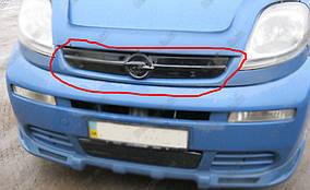 Opel Vivaro 2001-2015 рр. Зимова накладка на решітку (верхня) Глянсовий, 2001-2007