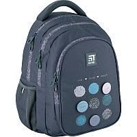 Рюкзак школьный для девочки серого цвета Kite Education K20-8001M-4
