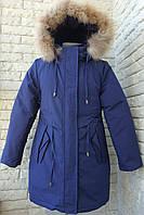 Куртка зимова на дівчинку 134-152 розмір в роздріб, фото 1