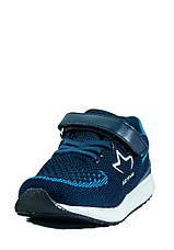 Кроссовки детские MIDA 41114-651 синие (32), фото 3