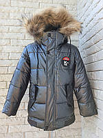 Куртка зимова на хлопчика 86-110 еврозима в роздріб, фото 1