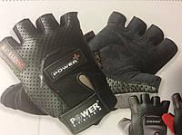 Перчатки для фитнеса мужские POWER PLUS р. М