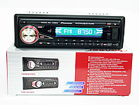 Мощная Автомагнитола с чистым звуком MP3 1080-A С USB И BLUETOOTH