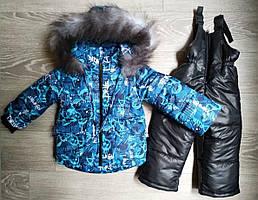 Теплый  зимний комбинезон для мальчика с натуральной опушкой  на рост с 86 см до  116 см