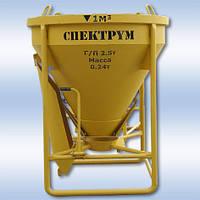 """Бункер бетонной массы ББМП-1,5 """"Туфелька"""""""