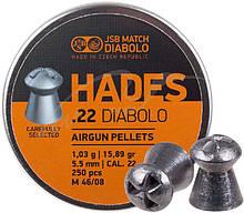 Пули пневматические JSB Hades. Кал. 5.5 мм. Вес - 1.03 г. 250 шт/уп