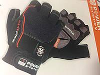Перчатки для фитнеса мужские MANS POWER р. S, M, L, XL