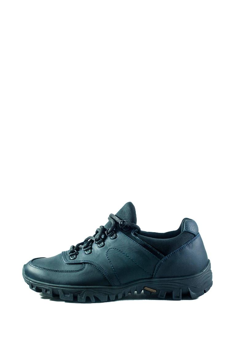 Кросівки чоловічі MIDA синій 21234 (40)