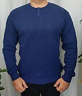Мужской свитер большого размера синий тонкий из шерсти.