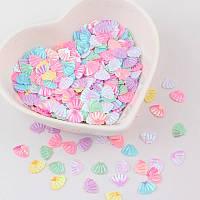 Добавки для слайма разноцветные ракушки 1.3грамма