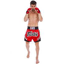 Шорты для тайского бокса и кикбоксинга FAIRTEX BS0611 (сатин, нейлон, р-р S-2XL, красный-черный), фото 3
