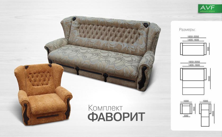 диван фаворит 12 диван сабля купить в киеве доставка по