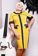"""Платье большого размера """"Летиция"""", фото 1"""