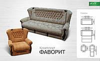Комплект Фаворит 1.4 (диван + 2 раскл. кресла , сабля), фото 1