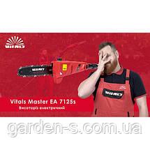 Высоторез электрический Vitals Master EA 7125s, фото 3