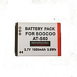 Аккумуляторная батарея Soocoo S60 WiFi., фото 3