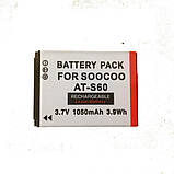 Зарядний пристрій з акумуляторами Soocoo S60 WiFi., фото 3