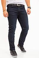 Джинсы мужские модные цвет Темно-синий