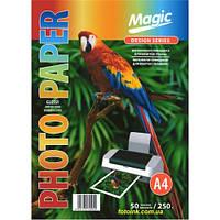 Дизайнерская бумага Мagic А4 Глянцевая  для визиток  (ткань) 250 г /м², 50л