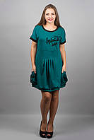 Женский сарафан ЗАРИНА (МОРСКАЯ ВОЛНА) с карманами, трикотаж джерси, фото 1