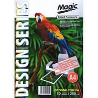 Дизайнерская бумага Мagic А4 Двухсторонняя   Белый Перламутр  250 г /м², 50л