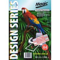 Дизайнерская бумага Мagic А4 Двухсторонняя   Голубой Перламутр  250 г /м², 50л