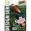 Дизайнерская бумага Мagic А4 Двухсторонняя   Платиновый Перламутр  250 г /м², 50л