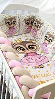 """Комплект детское постельное белье в кроватку """"Фантазия"""" с бортиками из подушек и косичкой 100% Хлопок"""