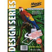 Дизайнерская бумага Мagic А4 Двухсторонняя   Желтый  Перламутр ( ткань)  250 г /м², 50л