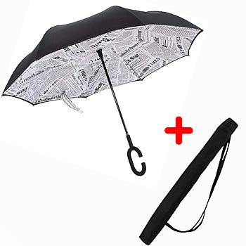 Зонт обратного сложения Up-brella Белая газета (2d-74)