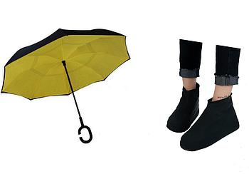 Зонт обратного сложения Up-brella Желтый + Бахилы от дождя VOLRO многоразовые латекс размер L Черный (vol-614)