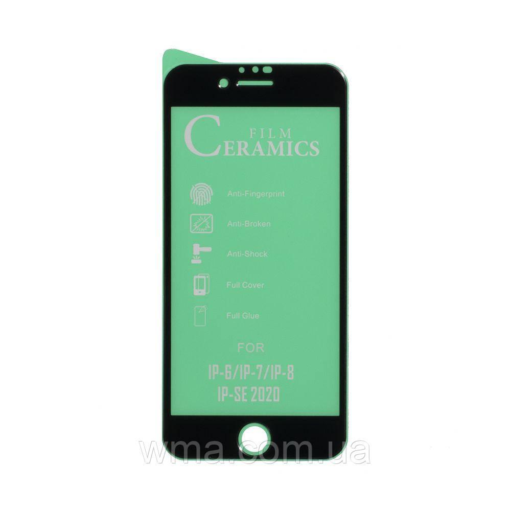 Защитное стекло Film Ceramic MAX for Apple Iphone 6/7/8/SE 2020 без упаковки Цвет Чёрный