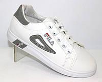Кроссовки белые для девочек, фото 1