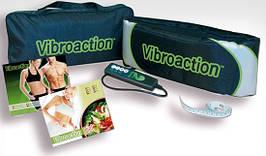 Пояс  Vibroaction - вибромассажный! Устранение  целлюлита, жира, живота. Моделирование фигуры.