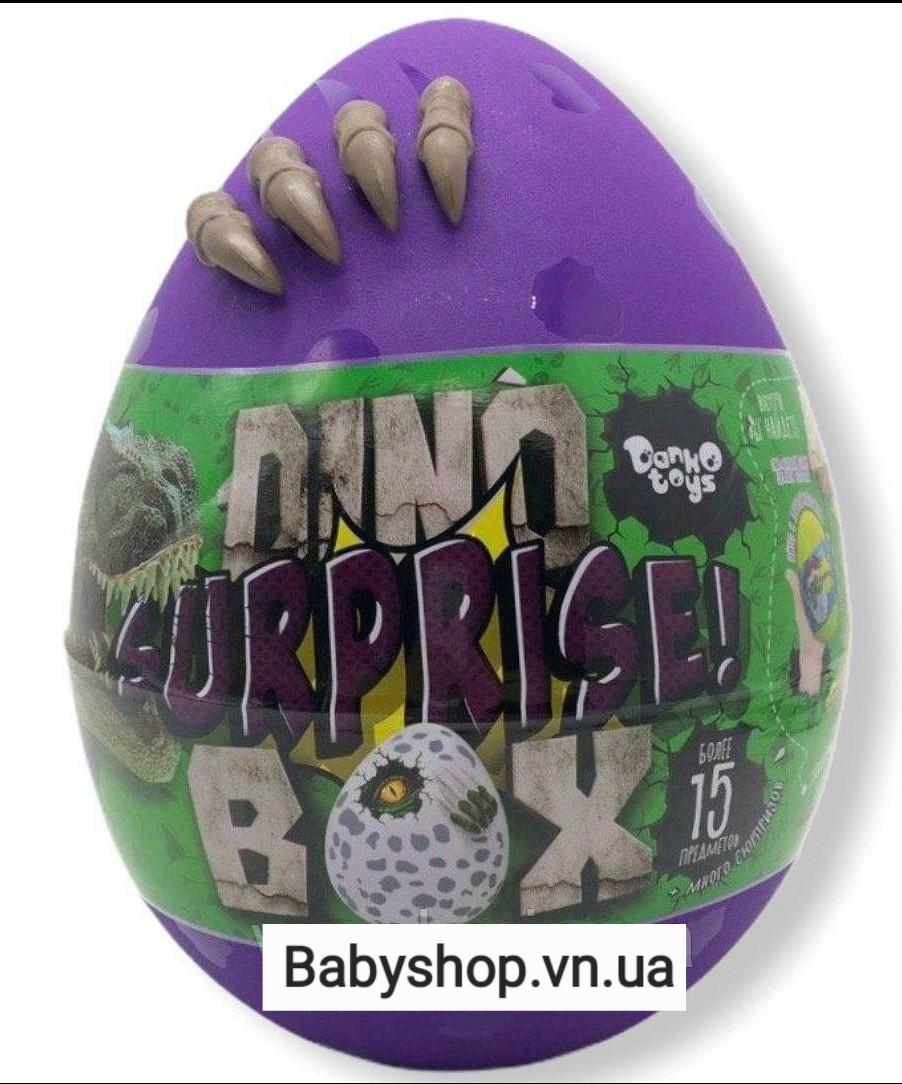 """Яйцо динозавр """"Dino Surprise box"""" 30см"""