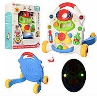 Игровой центр 34210 каталка-ходунки развивающая игрушка для малышей