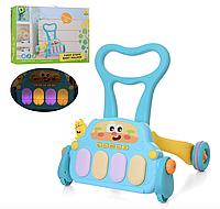Каталка-ходунки музыкальное пианино 735 игрушка развивающая для малышей