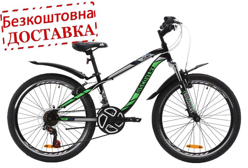 """Гірський підлітковий велосипед ST 24"""" Discovery FLINT Vbr рама-13""""  з крилом Pl 2020(OPS-DIS-24-164)"""