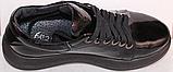 Кроссовки женские кожаные от производителя модель РИ016, фото 5