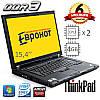 Ноутбук Lenovo ThinkPad T500