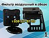 Фільтр повітряний для бензокоси Граніт, Дніпро, Дунай, Дніпро-М, фото 2