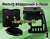 Фільтр повітряний для бензокоси Світязь, Спец, Тайга, Тиса, фото 2