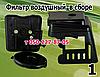 Фильтр воздушный для бензокосы Зенит, Кедр, Кентавр, Карпаты, фото 2