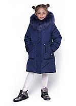 Тёплая детская удлинённая куртка для девочки размеры с 32 по 42, фото 3