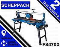 Плиткорез Scheppach FS 4700